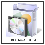 Daniusoft WMA MP3 Converter 2.1.1.2 Screenshot